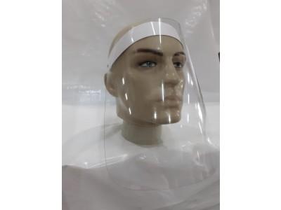 Face Shield - Proteção para o Rosto